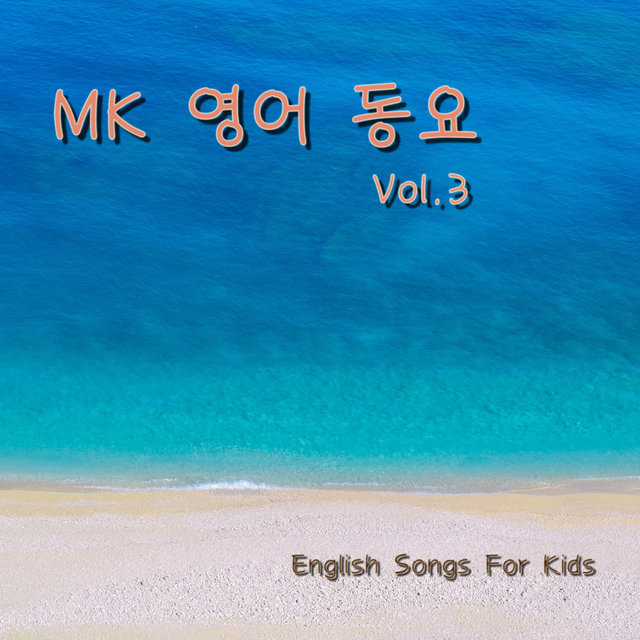 Mk English Songs for Kids Vol.3