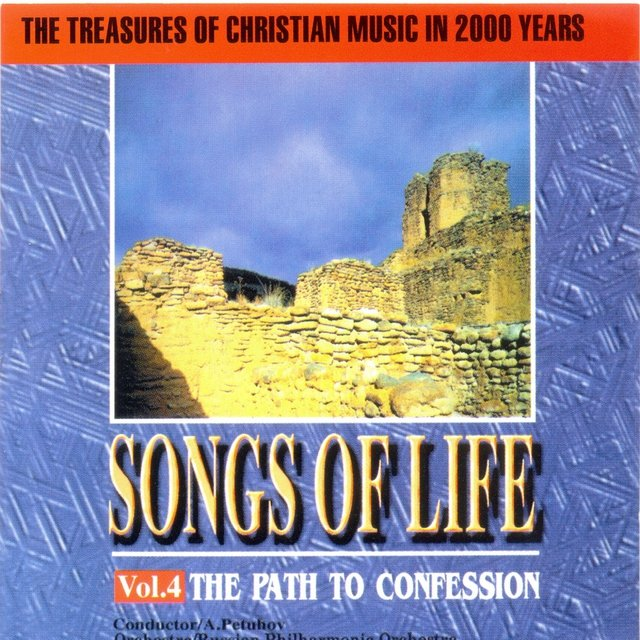 Songs Of Life Vol.4:The Path To Confession