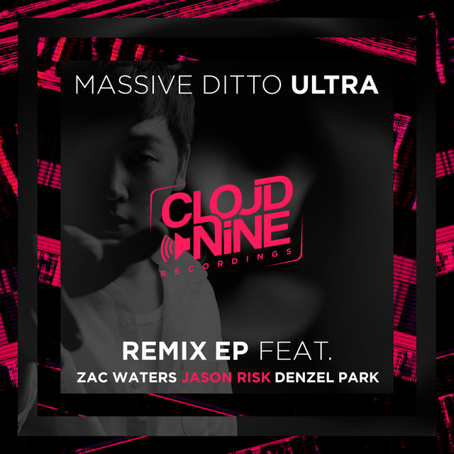 Ultra (Remixes)