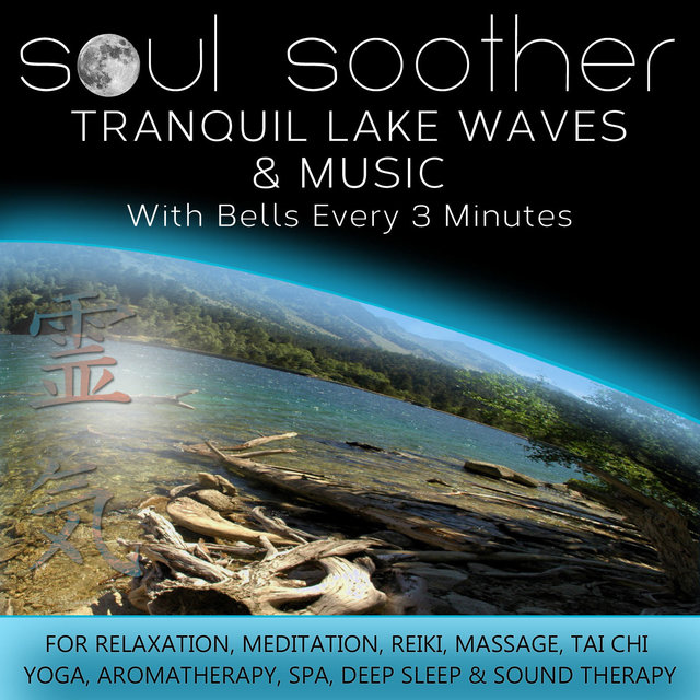 Tranquil Lake Waves and Music - With Bells Every 3 Minutes for Relaxation, Meditation, Reiki, Massage, Tai Chi, Yoga, Aromatherapy, Spa, Deep Sleep and Sound Therapy