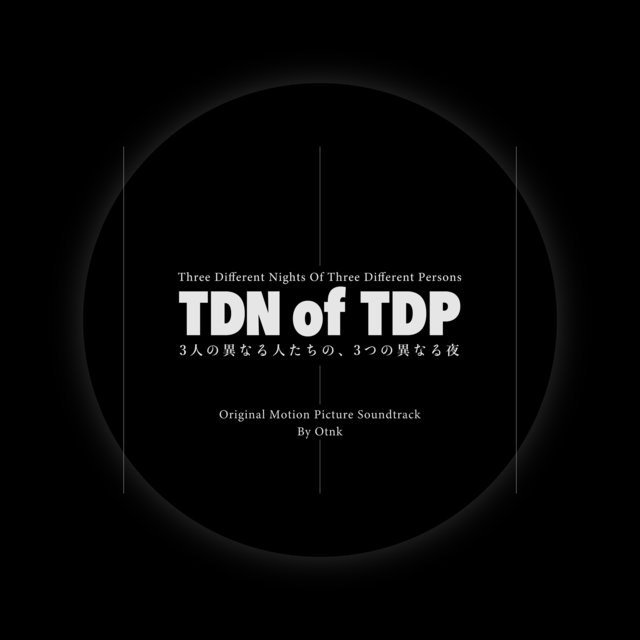 Tdn Of Tdp