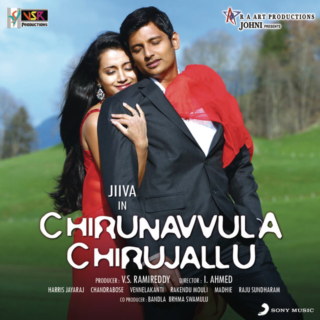Chirunavvula Chirujallu (Original Motion Picture Soundtrack)