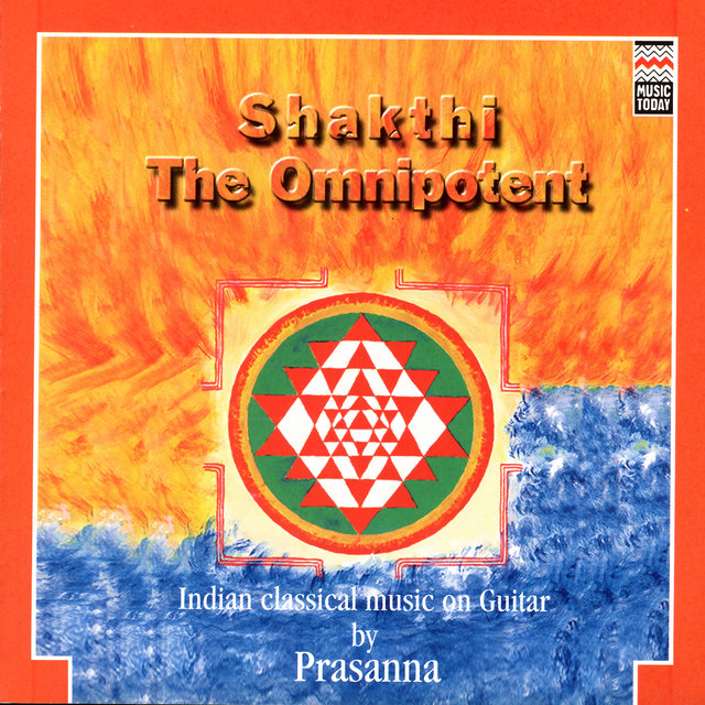 Shakthi - The Omnipotent