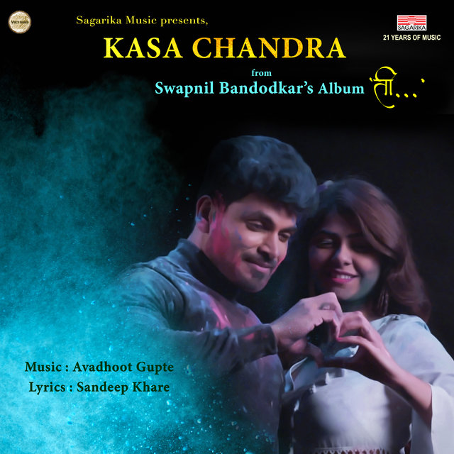 Kasa Chandra - Single