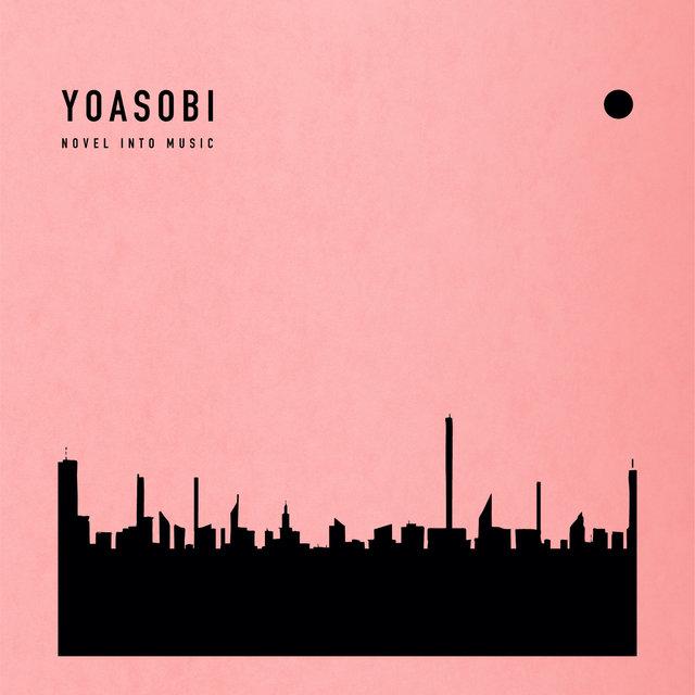 Cover art for album THE BOOK by YOASOBI