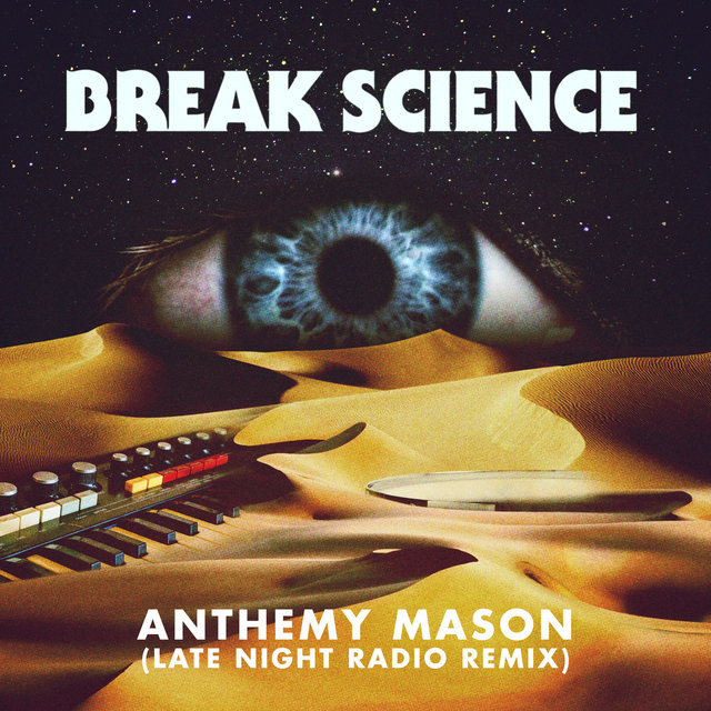 Anthemy Mason