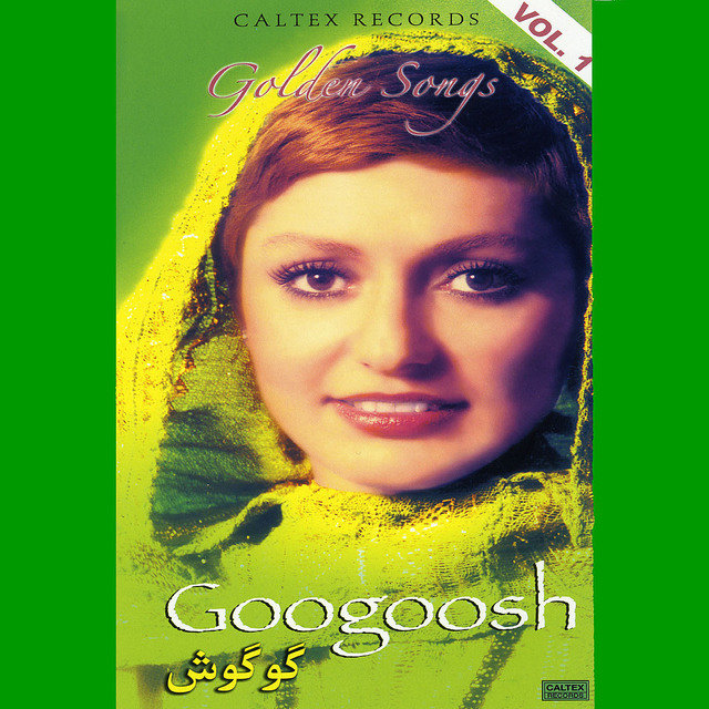 40 Googoosh Golden songs, Vol 1 - Persian Music