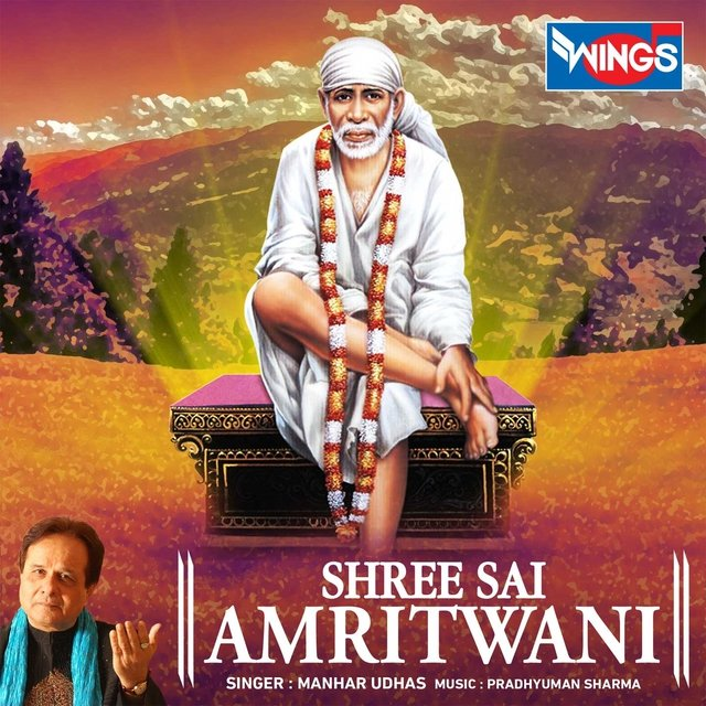 Shree Sai Amritwani