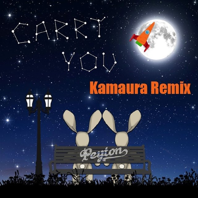 Carry You [Kamaura Remix]