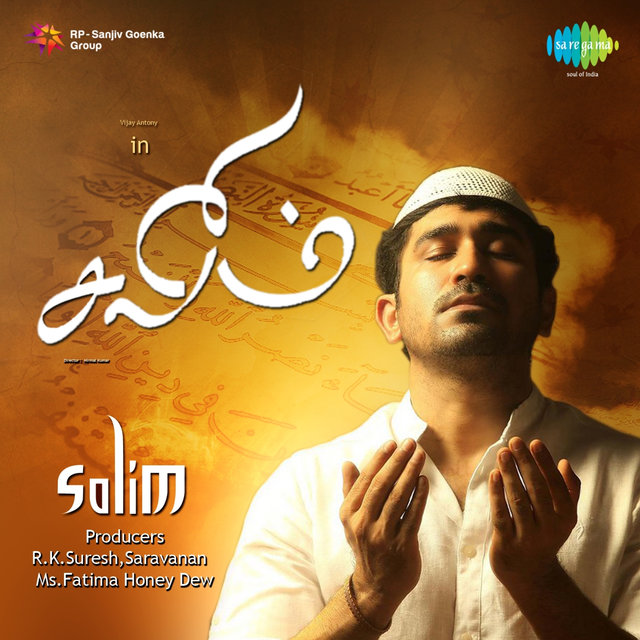 Salim (Original Motion Picture Soundtrack)