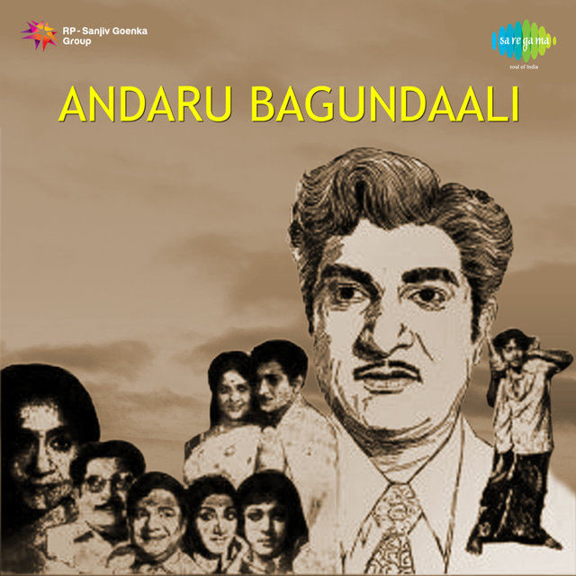 Andaru Bagundaali (Original Motion Picture Soundtrack)