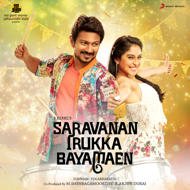 Saravanan Irukka Bayamaen (Original Motion Picture Soundtrack)