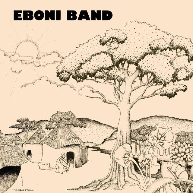 Cover art for album Eboni Band by Eboni Band
