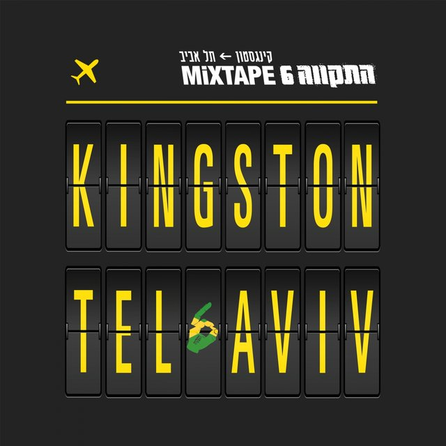 Kingston - Tel Aviv