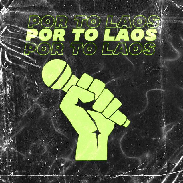 Cover art for album Por To Laos by Davile 930, Medusa Prods, Kaliope Records