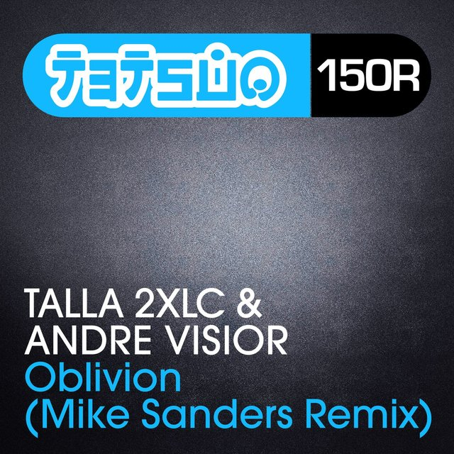 Oblivion (Mike Sanders Remix)
