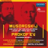 Alexander Nevsky, Op. 78: No. 3, The Crusaders in Pskov
