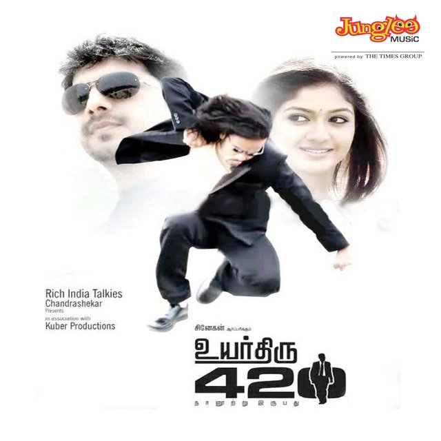 Uyarthiru 420 (Original Motion Picture Soundtrack)