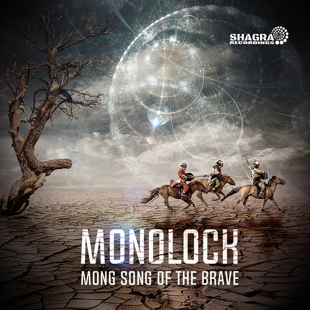 Mong Song Of The Brave