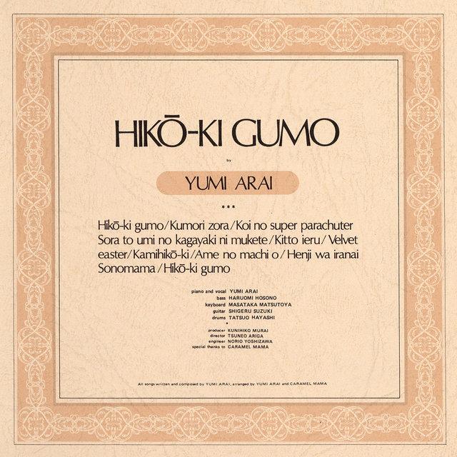 yumi arai embraced in softness / yasashisa ni tsutsumareta nara