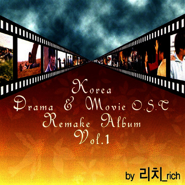 Korea Drama and Movie O.S.T Remake Album Vol. 1