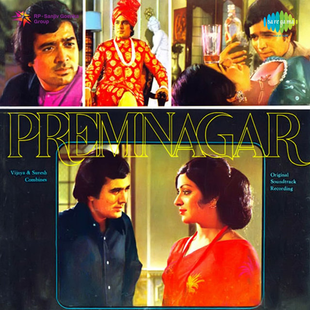 Prem Nagar (Original Motion Picture Soundtrack)