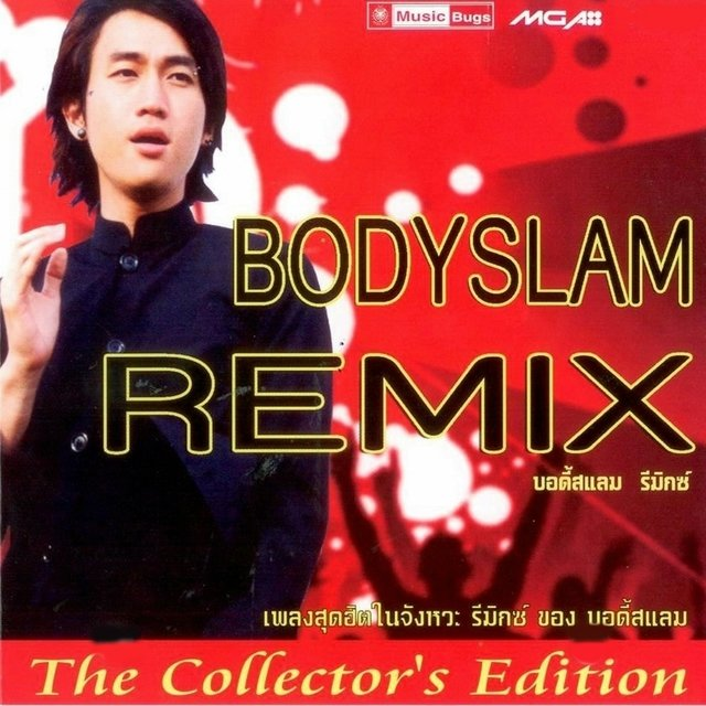 Bodyslam Remix