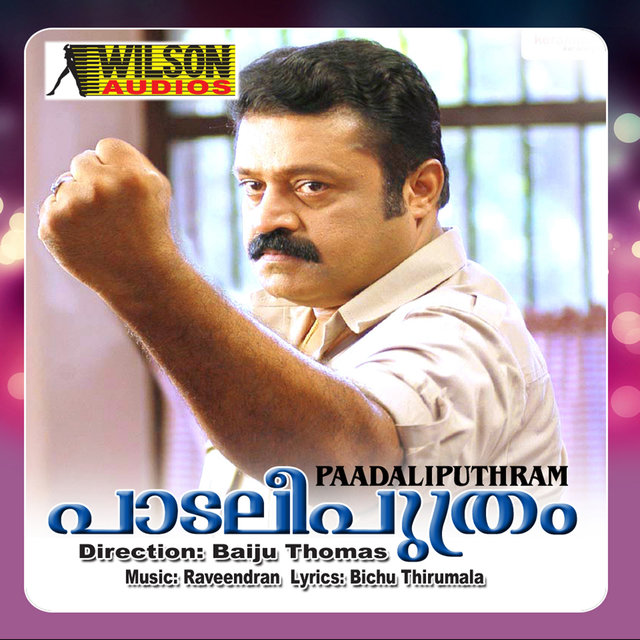 Paadaliputhram (Original Motion Picture Soundtrack)