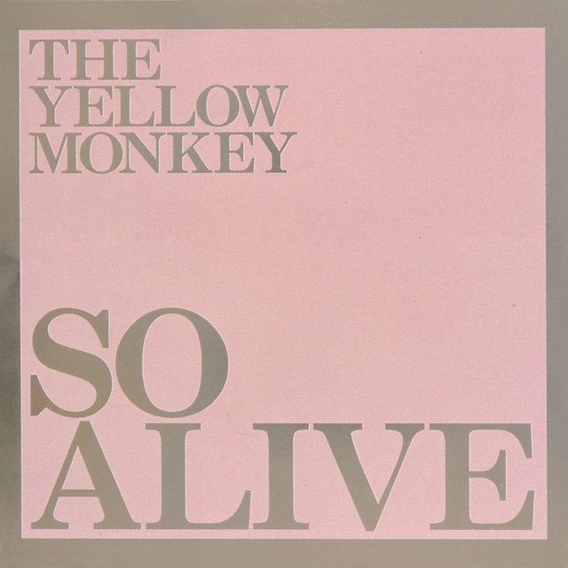 So Alive (Remastered) [Live]