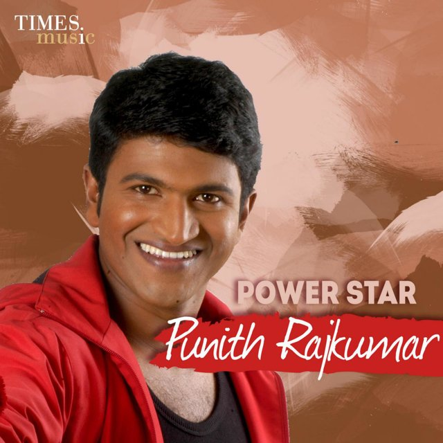 Power Star Punith Rajkumar