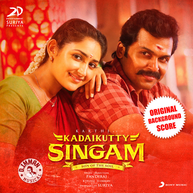 Kadaikutty Singam (Original Background Score)