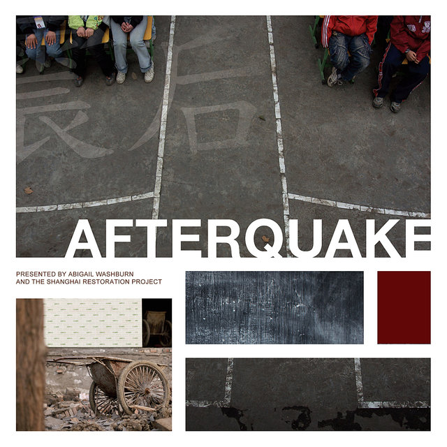 Afterquake