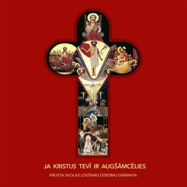 Cover art for album Ja Kristus tevī ir augšāmcēlies by Kaspars Dimiters