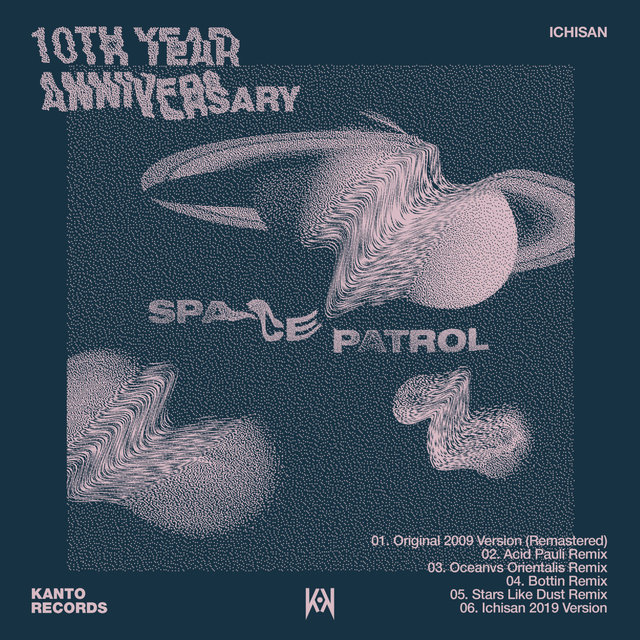 Space Patrol 10th Year Anniversary