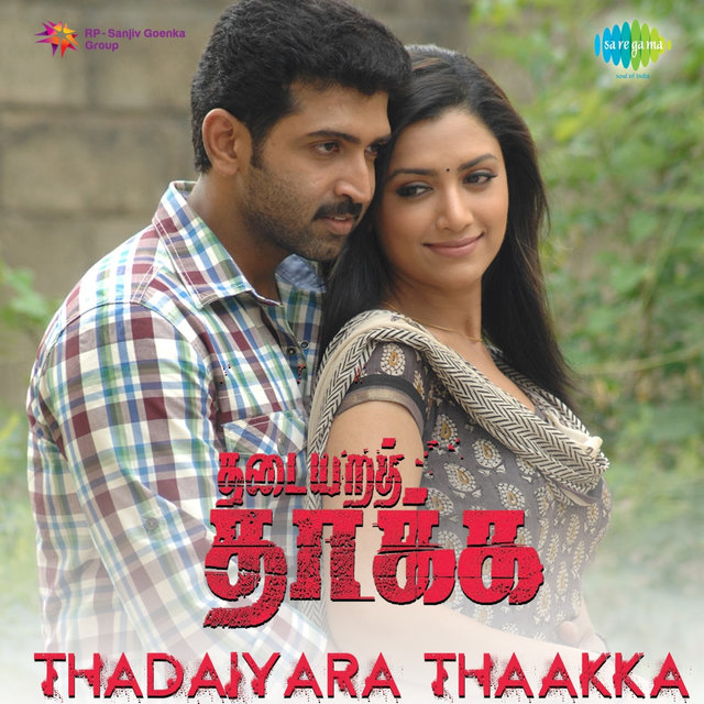 Thadaiyara Thaakka (Original Motion Picture Soundtrack)