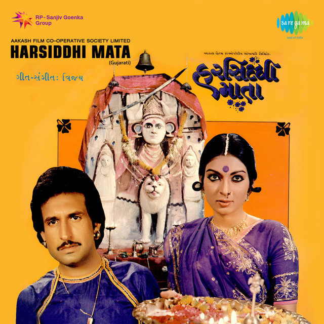 Harsiddhi Mata (Original Motion Picture Soundtrack)
