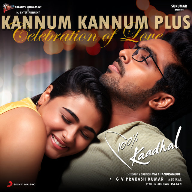 Kannum Kannum Plus (From