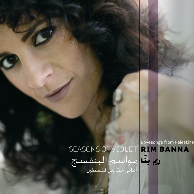 Seasons of Violet - Lovesongs from Palestine
