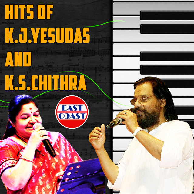 Hits of K. J. Yesudas and K. S. Chithra