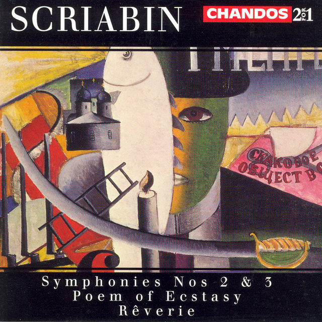 Scriabin: Poem of Ecstasy / Symphonies Nos. 2 and 3 / Reverie