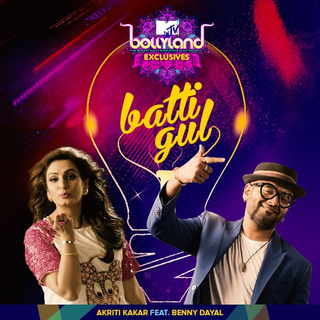 Batti Gul - Single