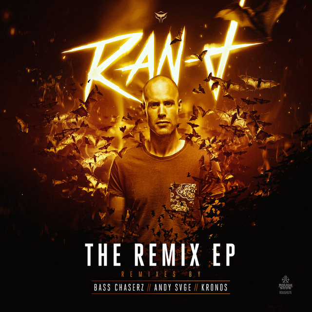 The Remix EP