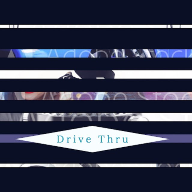 Drive ThruBe With You