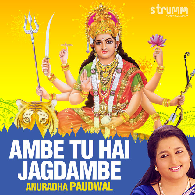 Ambe Tu Hai Jagdambe - Single