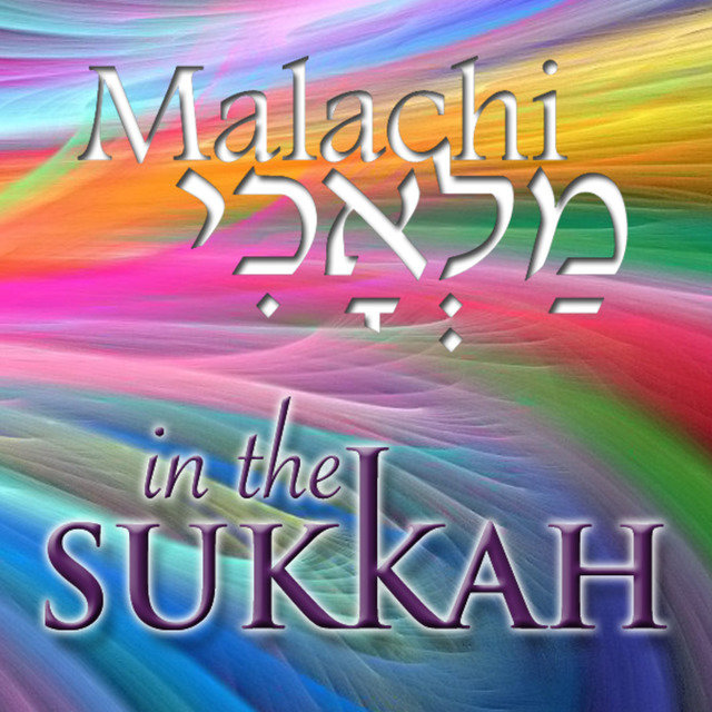 In The Sukkah