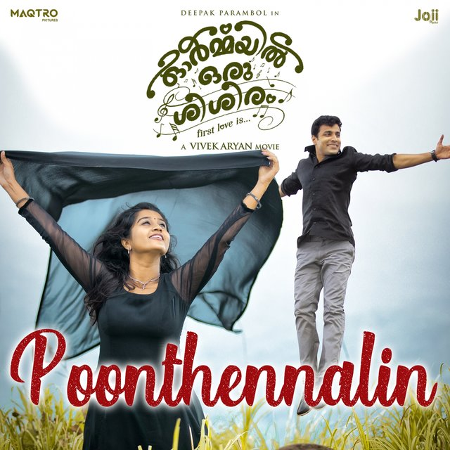 Poonthennalin
