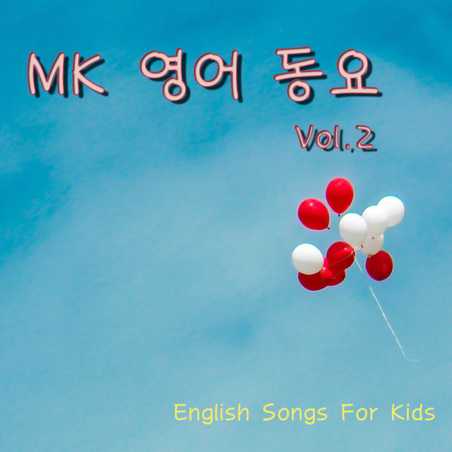 Mk English Songs for Kids Vol.2