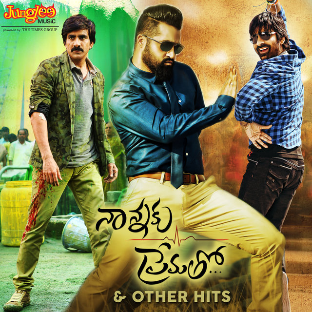 Nannaku Prematho & Other Hits