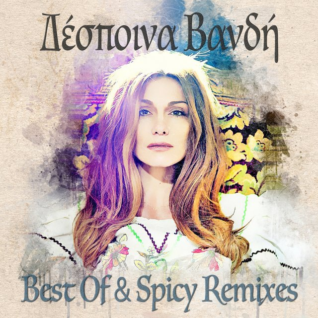 Best Of & Spicy Remixes