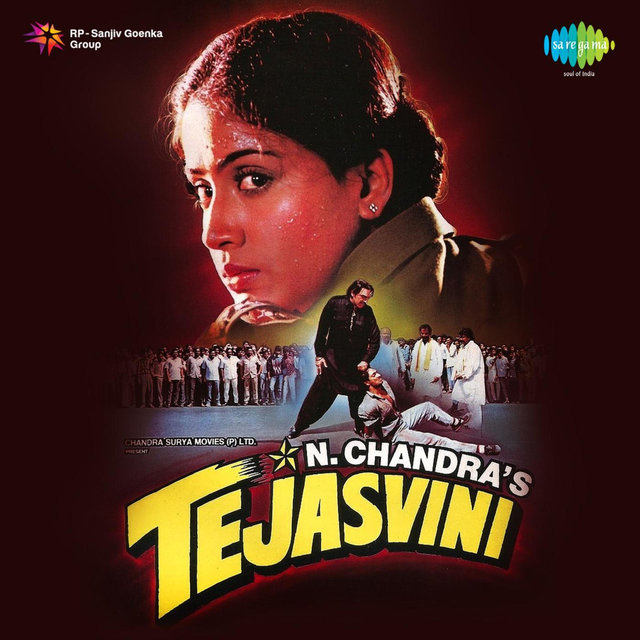 Tejasvini (Original Motion Picture Soundtrack)